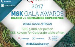 msk-gala-banner
